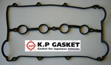 Mazda B61P-10-235B Engine Valve Cover Gasket